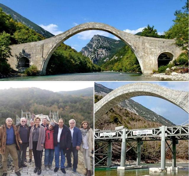 Ο ΣΥΡΙΖΑ Άρτας για τη διεθνή βράβευση της αποκατάστασης του Γεφυριού της Πλάκας