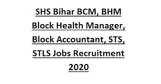 SHS Bihar Block Community Mobilizer BCM, BHM Block Health Manager, Block Accountant, STS, STLS Jobs Recruitment 2020