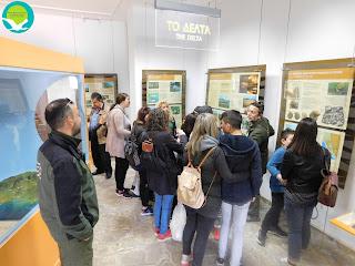 Επίσκεψη του Ειδικού Δημοτικού σχολείου Ηγουμενίτσας στο Κέντρο Πληροφόρησης Σαγιάδας