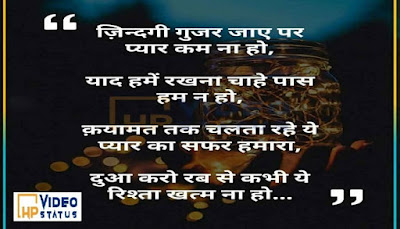 sad shayari with images