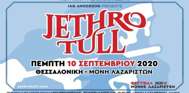 JETHRO TULL: Τον Σεπτέμβριο στη Θεσσαλονίκη