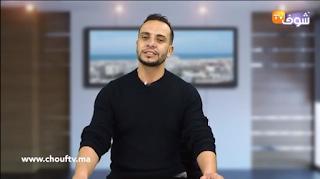 تارودانت بريس - Taroudantpress :فنان مغربي عندو 15 ألبوم موسيقي وحتى واحد مكيعرفو