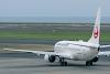 Yuk Beli Promo Japan Airlines Travel Fair 2020, Cashback hingga Rp 3,5 Juta