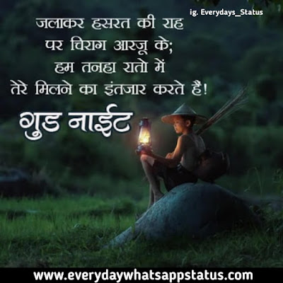 whatsapp dp pic | Everyday Whatsapp Status | Unique 100+ good night images Quotes