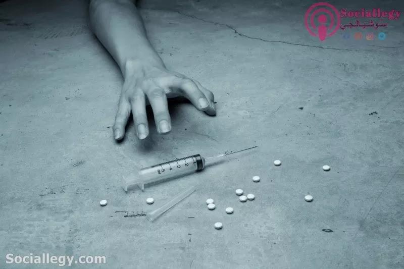 انواع المخدرات ومخاطر الإدمان