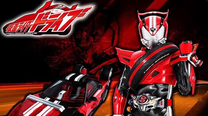 Kamen Rider Drive Episode 1 - 48 Tamat Subtitle Indonesia