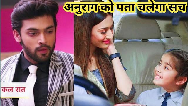 New Twist :  Anurag's big misunderstanding Sneha safe with Prerna Bajaj in Kasauti Zindagi Ki 2