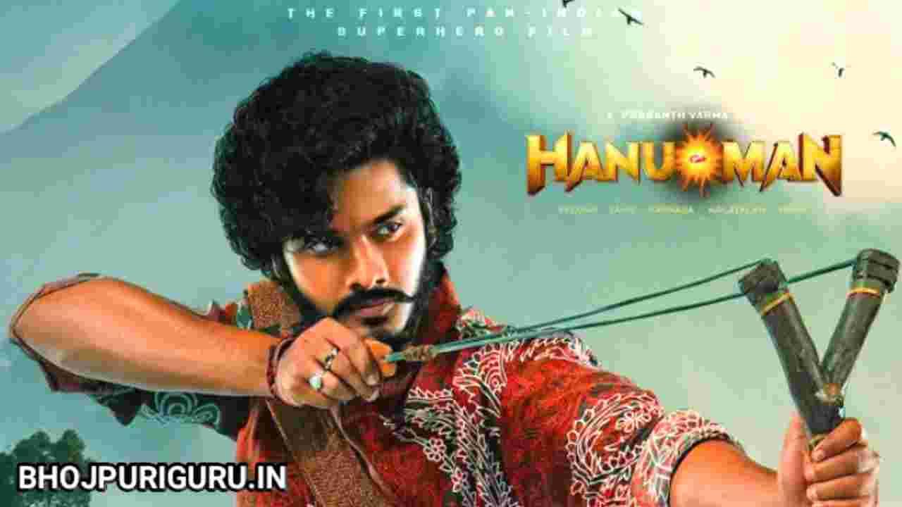 Hanuman First Look Out, Prasanth Varma SuperHero Film Hanumanthu Cast & Crew - Bhojpuri Guru