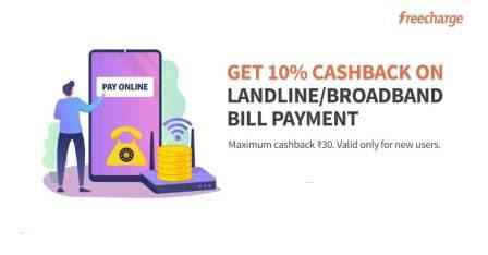 bill payments offers
