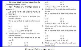 Reasoning in Hindi pdf