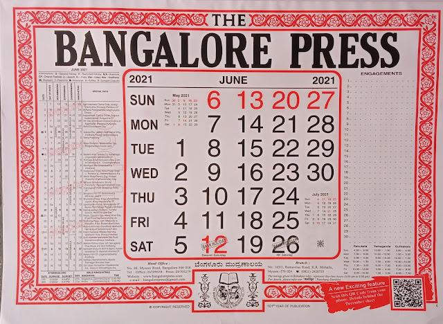 Bangalore Press English Calendar June 2021