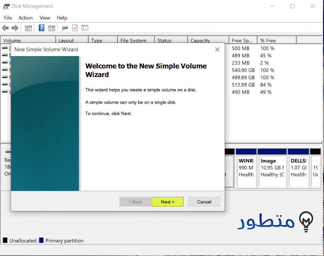 New local disk windows
