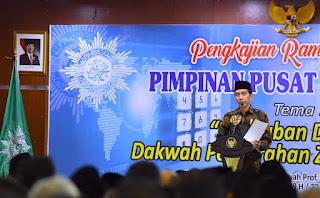 Permintaan Muhammadiyah Untuk Bangun Rusun Disanggupi Presiden