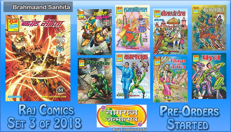 Raj comics latest set free download