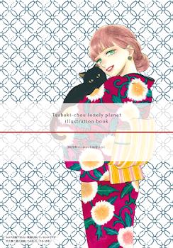 [Ilustraciones] Tsubaki-chou Lonely Planet
