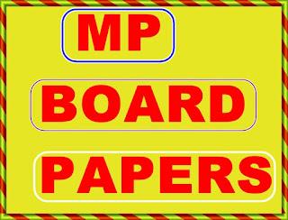 MP Board Paper