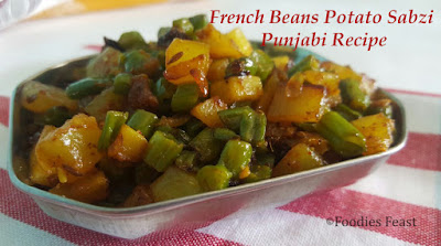 French Beans Potato Sabzi - Punjabi Recipe