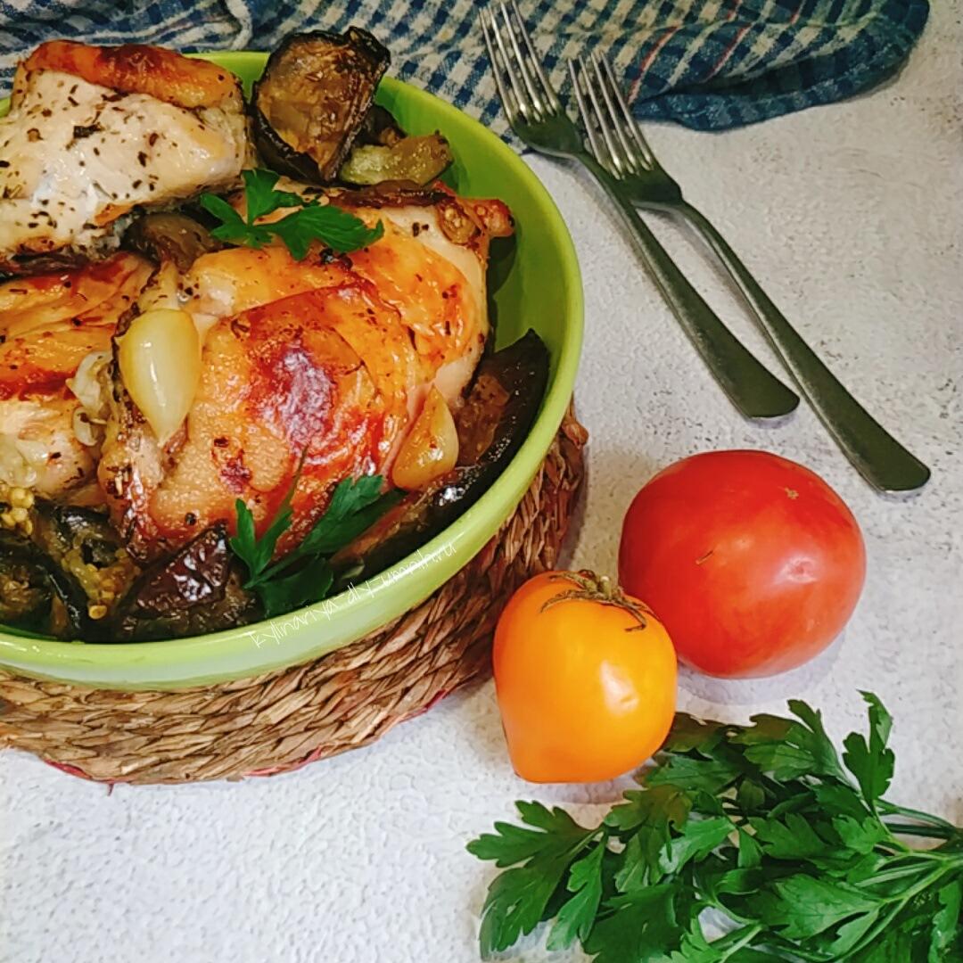 Курица с баклажанами чесноком и прованскими травами