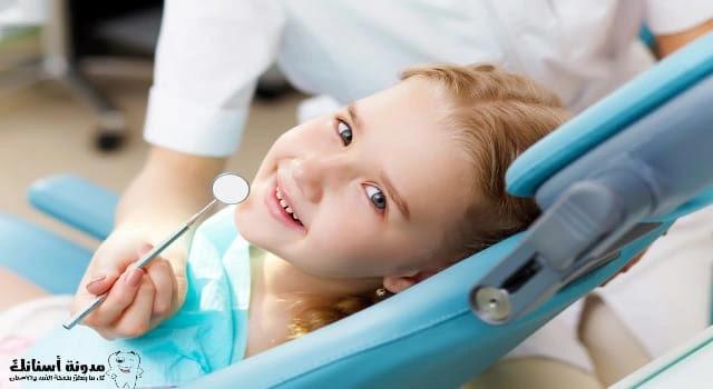 4 أسباب لتسوس الأسنان عند الأطفال كيف يحدث تسوس الأسنان؟ وما هو العلاج؟