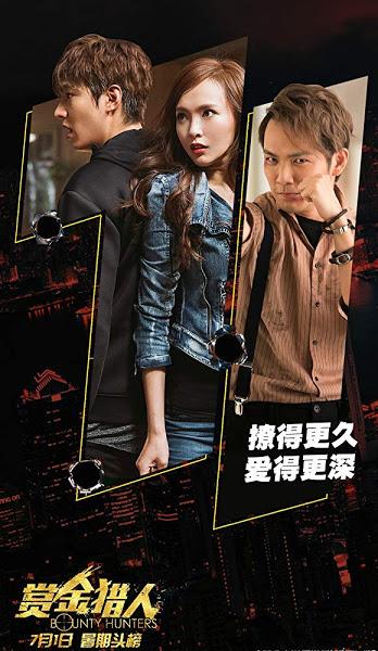 Bounty Hunters (2016) Full Movie Hindi Dubbed 720p BluRay x264 ESubs