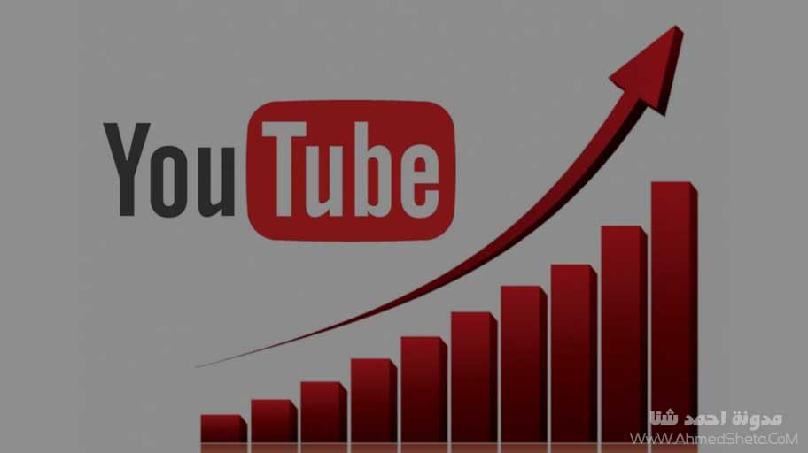 لقنوات اليوتيوب النسائية - كيفية زيادة الأرباح والمشاهدات ووقت المشاهدة كذلك المشتركين