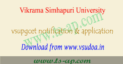VSUPGCET 2020 - 2021 notification, vsu pg online apply