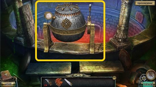 полностью собрана плавильня на спиральной лестнице в игре тьма и пламя 4