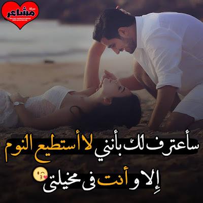 قلبي غيرك حبيبيا 17264277_19459469956