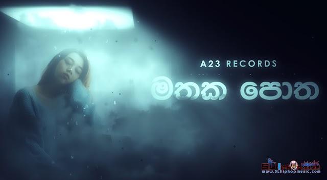 Mataka Potha (මතක පොත) - Ayeshmantha ft. OO Seven, Zany Inzane & Gayashan