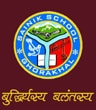 Uttarakhand-Nainital-District-Ghorakhal-Govt-Jobs-Career-Vacancy-2018-19
