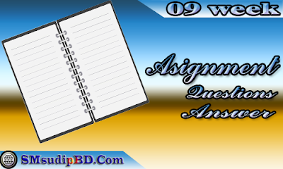 Class 6 Assignment 9Th Week  Answer - নবম সপ্তাহের ষষ্ঠ শ্রেণীর এসাইনমেন্ট  উত্তর ।
