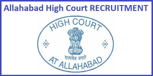 Allahabad High Court Law Clerk Recruitment 2020