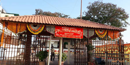 Khajrana-Ganesh-Mandir