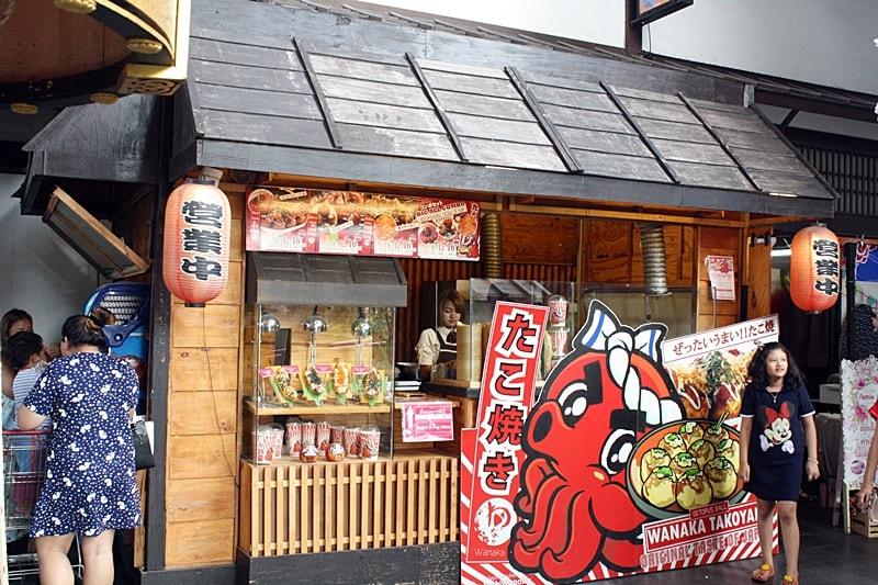 ไอเดียธุรกิจจากญี่ปุ่น และต่างประเทศ