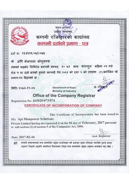 Licence of the Manpower Solution Pvt. Ltd. _hrnepalmanpower