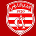 الجامعة التونسية : اخر مستجدات ملفات النادي الافريقي لدى الفيفا