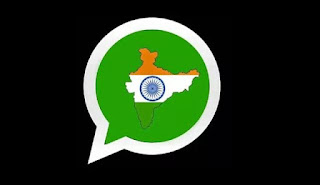 واتساب تخطط لإقراض المال للمستخدمين في الهند