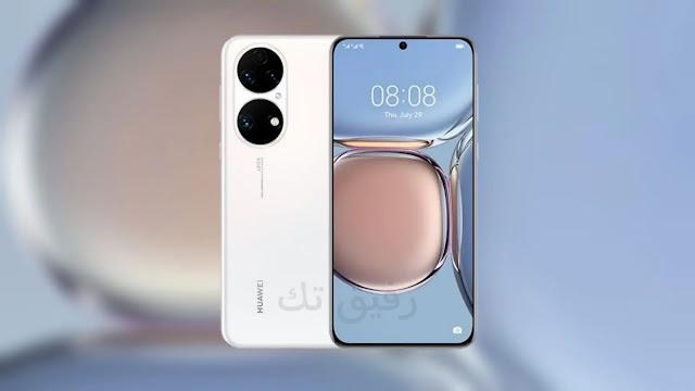 تحميل خلفيات هواوي Huawei P50 Pro برو الاصلية عالية الدقة