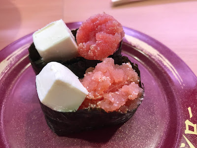 Sushiro, mentaiko cream cheese