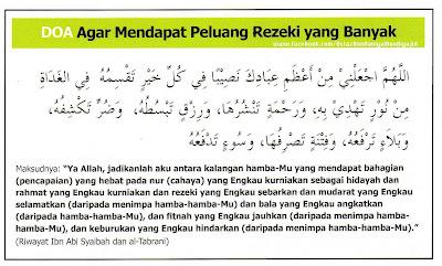 doa mendapatkan rezeki yang banyak