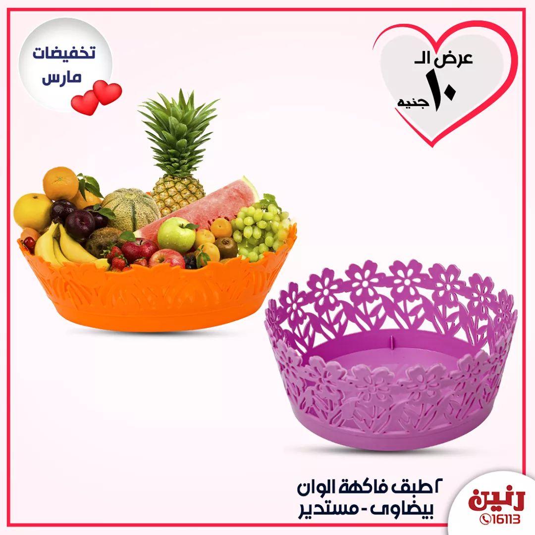 عروض رنين اليوم مهرجان ال 10جنيه الاربعاء 25 مارس 2020 عيد الام