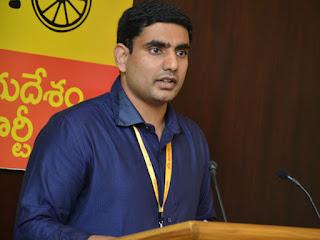 Nara Lokesh talks about Farm Loan 2nd Payment