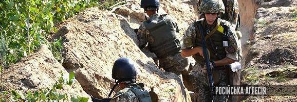 відсіч збройної агресії Російської Федерації у Донецькій та Луганській областях
