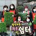 철산4동 주민세 환원 마을사업 '주민들의 손길이 담긴 이야기거리 및 쉼터 조성'