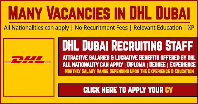 Multiple Job Vacancies At DHL