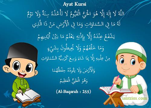 Surat Ayat Kursi Bacaan Latin Lengkap Arab Dan Artinya