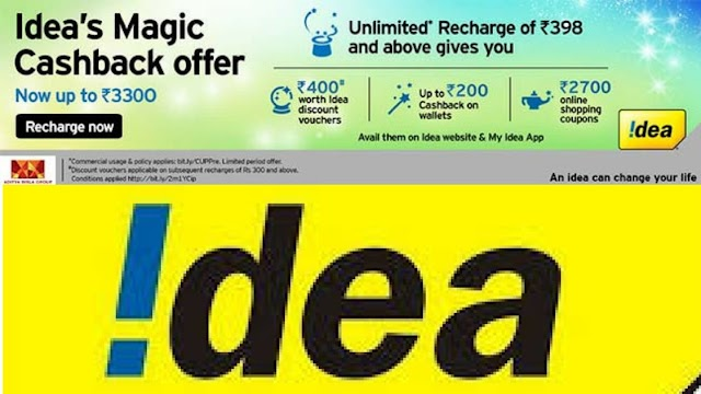 Idea Recharge: Magic Cashback Offer Upto Rs 3300 On Doing Recharge Of Rs.398 & Above