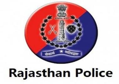 Rajasthan Police Constable Result सभी जिलों का रिजल्ट जारी अभी देखें ...