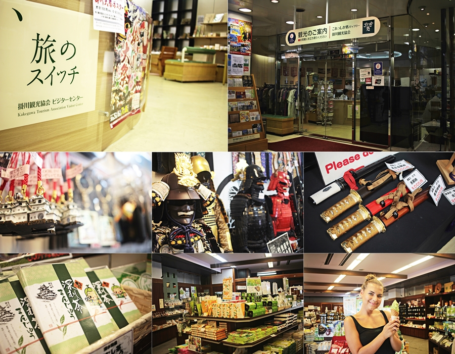 kakegawa office tourism station jr train