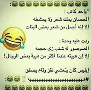 بوستات جامدة جدا 2020 منشورات مصرية عن الحياة جديدة مكتوبة للنسخ ستاتيات فيسبوك kalam jamil 3an al hayat - الجوكر العربي